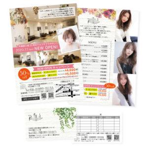 美容室チラシフライヤー・カードデザイン